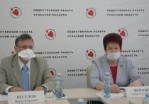 Общественная палата Тульской области организует наблюдение на голосовании