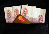 С 14 июня российские банки не смогут взимать комиссии за межрегиональные денежные переводы внутри одной кредитной организации