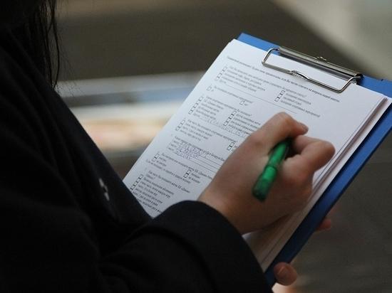 С понедельника Костромастат будет интересоваться состоянием рабочей силы в области