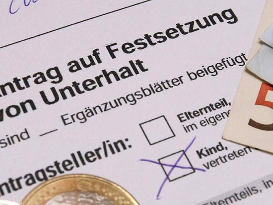 Германия: Алименты на детей и увеличение содержания