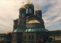 Огромный колокол Главного храма Вооруженных сил России впервые зазвонил