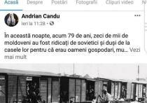Как лидер Pro Moldova Канду умудрился сделать подлог фотографий…