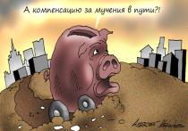 Отмена банковского роуминга влетит россиянам в копеечку