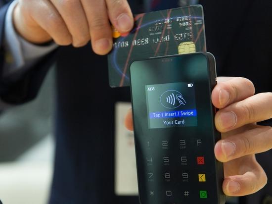 В России могут сделать платными ряд банковских услуг