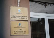 В Астрахани мужчина убил своего приятеля и изнасиловал его девушку