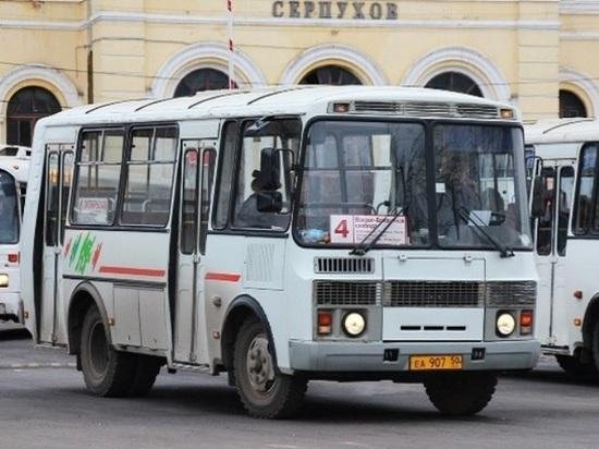 Пассажирские автобусы в Серпухове перешли на привычное расписание