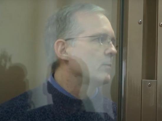 В посольстве США прокомментировали вердикт Мосгорсуда