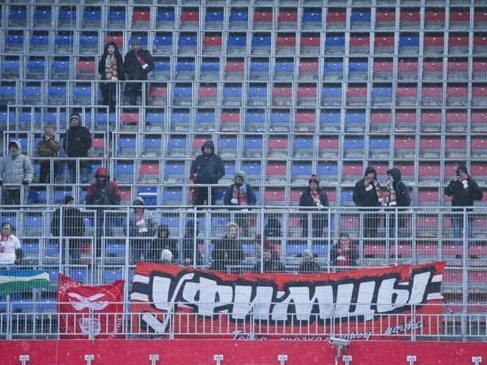 Нострадамусы из РПЛ: клубы не заметят ограничения количества зрителей