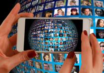 Японский минздрав предупредил своих граждан, что на этой неделе в стране заработает мобильное приложение к смартфонам, отслеживающее контакты своего хозяина