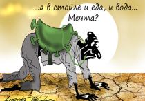 Коронавирус резко понизил зарплатные ожидания россиян: худшее может быть впереди