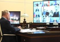 """""""Сколько денюжек получили?»: Путин пообщался с лучащимися россиянами"""