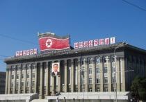 В КНДР близ демилитаризованной зоны прогремели взрывы