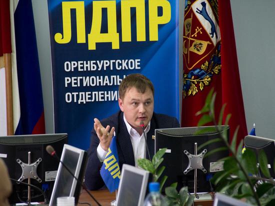 Жители Домбаровского и Новоорского районов получили помощь от депутата Мирохина