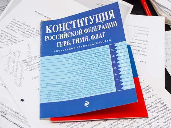 Член ассоциации политических юристов в Бурятии рассказал о поправках в конституцию