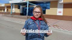 В Муравленко юные активисты напомнили водителям и пешеходам о правилах безопасности на дорогах