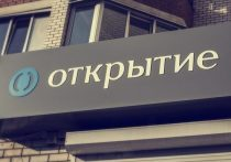 Банк «Открытие»: 75% россиян будут искать подработки после карантина