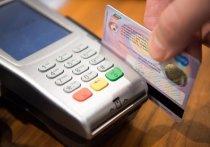 Жительница Марий Эл платила в магазинах чужой банковской картой