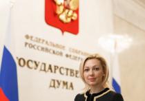 Ольга Тимофеева: «Нам вместе отвечать за страну»
