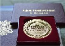 В Пскове подсчитали золотых медалистов