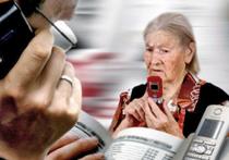 В разгар «вирусных» ограничений в Петербурге и в Ленобласти участились случаи откровенного вымогательства по телефону
