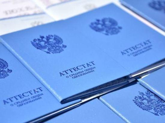 Выпускники Вологды получили аттестаты с особыми экземплярами Конституций