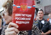 Сахалинцы уверены в необходимости поправок в Конституцию РФ