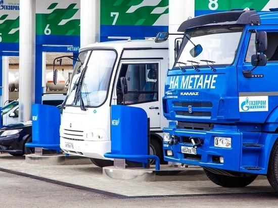 На Сахалине создают инфраструктуру для заправки авто газом