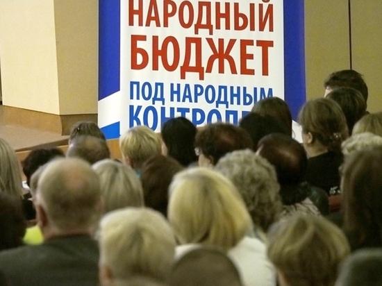 Забайкальцы решат, на что потратить «Народный бюджет» 1 июля