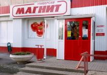 Жители Муравленко устроили жаркий спор из-за масочного режима в «Магните»
