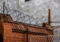 """Россия просит Испанию об аресте недвижимости совладельца """"Зимней вишни"""""""