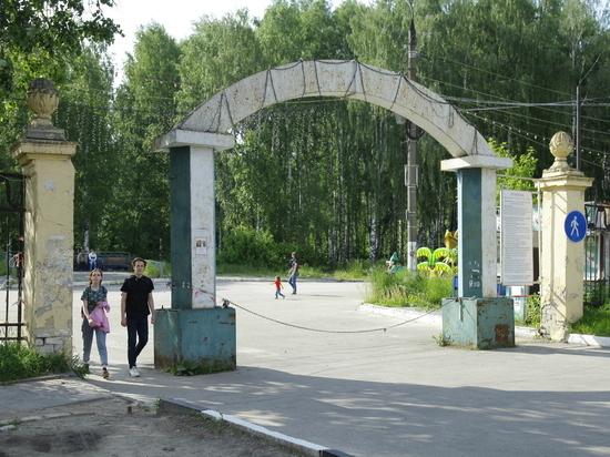 """Споры вокруг парка """"Швейцария"""" и развязки на Циолковского не утихают"""
