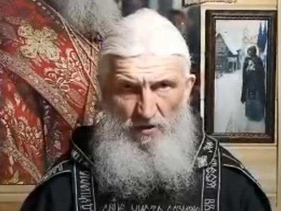 Схиигумену Сергию дали время до 26 июня после захвата монастыря