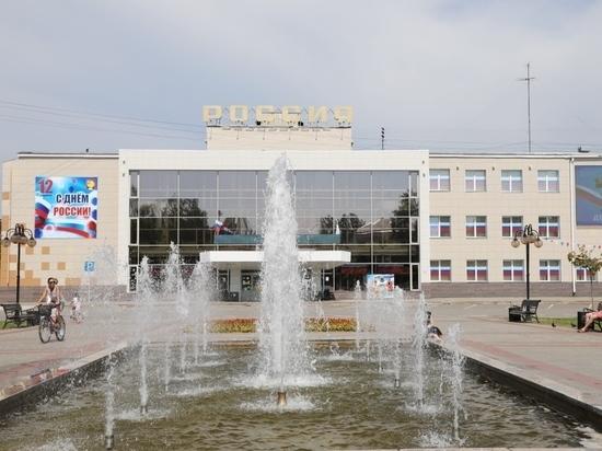 День России в Серпухове прошёл на отлично