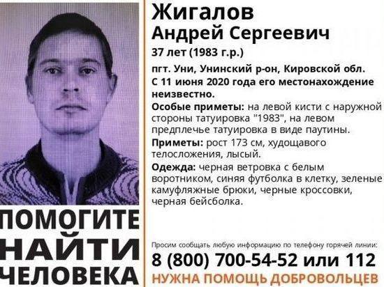 В Кировской области ищут сбежавшего из больницы пациента