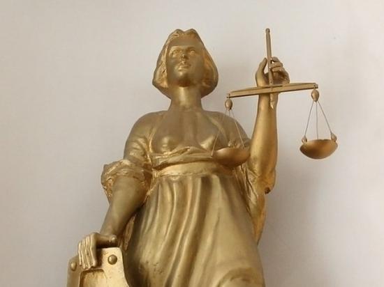 Поставщик стройматериалов для ЖК «Династия» в Волгограде идет под суд