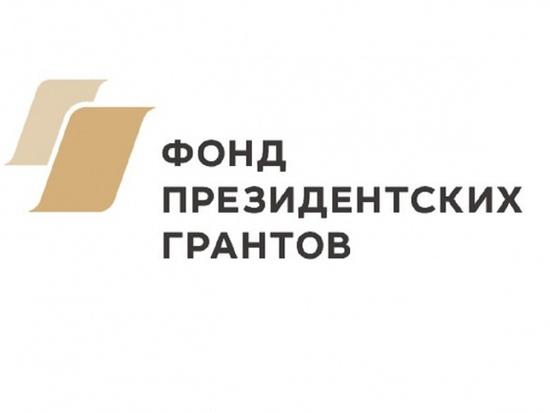 Свыше 22 млн рублей получат некоммерческие организации Смоленщины