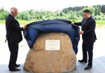В Твери заложили первый камень на месте строительства детского медицинского центра