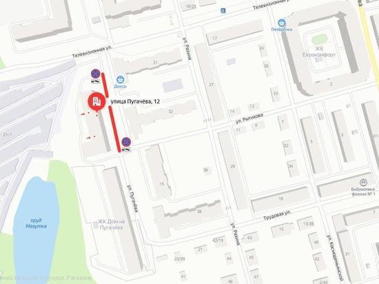 С 10 июля в Рязани запретят парковку на улице Пугачева