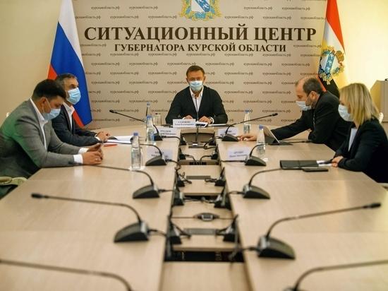 В Курской области появился Центр управления регионом