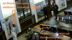 Пациент с коронавирусом сбежал из псковской больницы