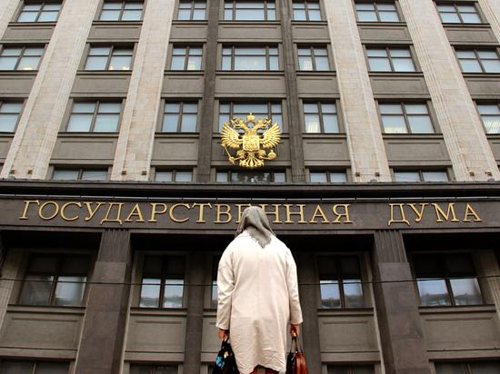 Иск кировчанки в Конституционный суд РФ лёг в основу законопроекта
