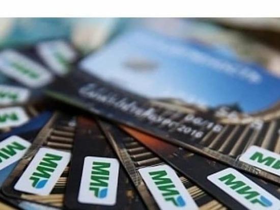 Серпуховичей предупредили о необходимости оформить определённую банковскую карту