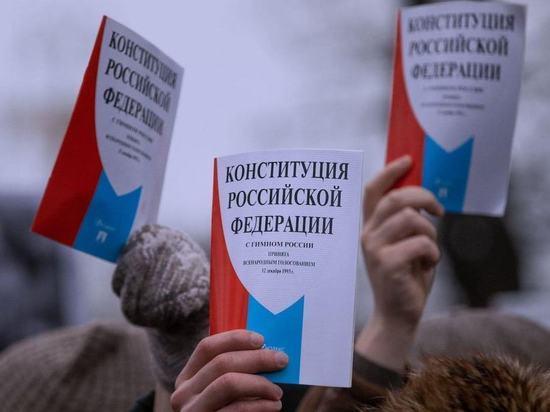 Свердловчан предупредили о провокациях  в связи с поправками в Конституцию