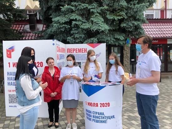 Мэр Железноводска Евгений Моисеев стал «Волонтером Конституции»