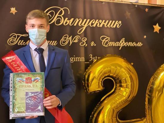Последние школьные документы выдают выпускникам в Ставрополе