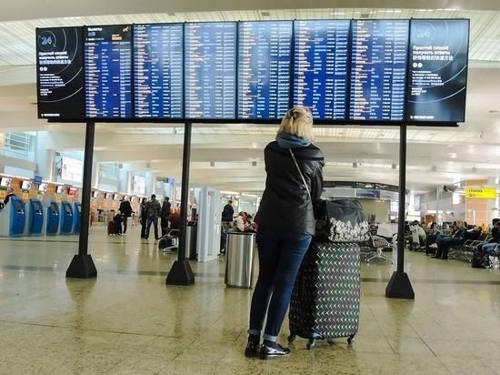 Россиянам предсказали скорый рост цен на авиабилеты