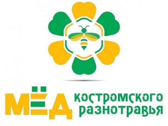 У костромского меда появится свой товарный знак