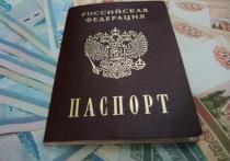 «Постоянно просили деньги»: мигранты рассказали о тяготах получения российского гражданства