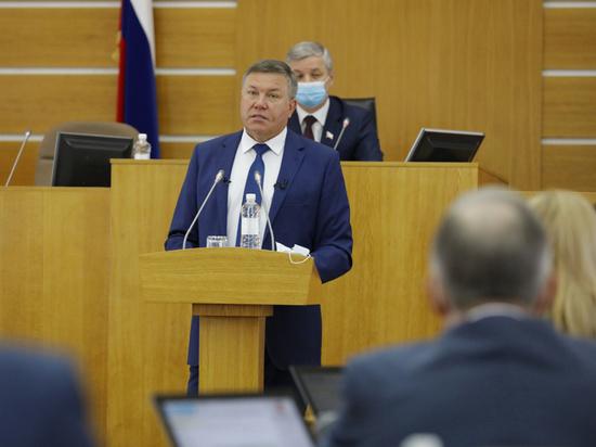 Губернатор Олег Кувшинников представил программу постпандемического развития Вологодчины