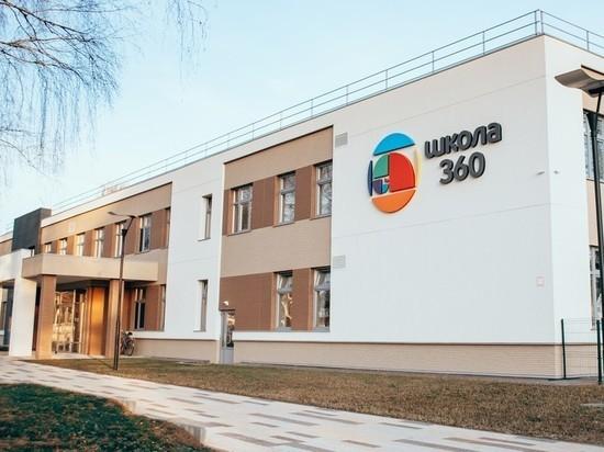 Как работает первая в Рязанской области загородная частная школа полного дня